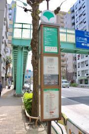「千登世橋」バス停留所