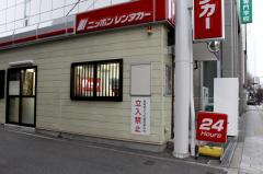 ニッポンレンタカー上本町営業所