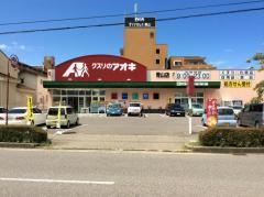 クスリのアオキ青山店