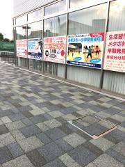 総合体育館(べっぷアリーナ)