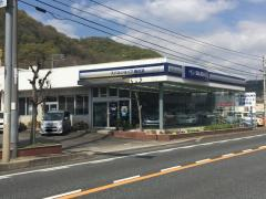 岡山スバル自動車スバルショップ西の浜笠井商会