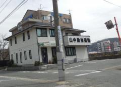 山中動物病院