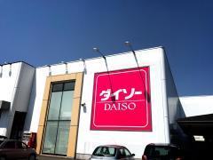 ダイソー&アオヤマ都城早水店