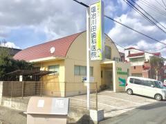塩冶川田歯科医院