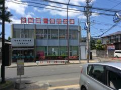 宮城第一信用金庫小松島支店