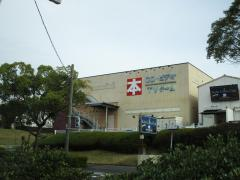 本の王国高蔵寺店