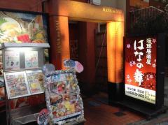 東京都青梅市勝沼2丁目の住所 - goo地図