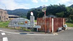 「竹ノ下」バス停留所