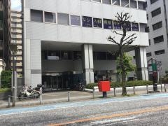 野村證券株式会社 相模原支店