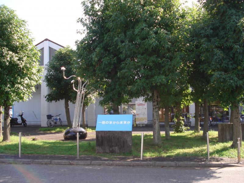 倉敷市立水島図書館