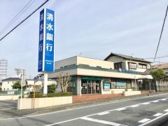 清水銀行野中支店