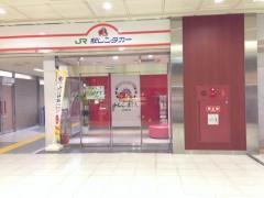 駅レンタカー高崎駅営業所