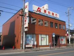 愛知銀行三郷支店