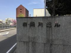 栄月株式会社