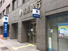 横浜銀行関内支店
