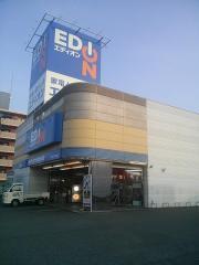 エディオンタケヤ電機志度店