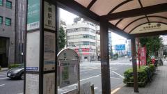 「浅草橋駅前」バス停留所