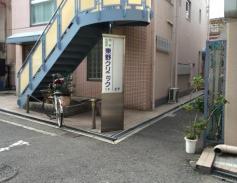 東野クリニック