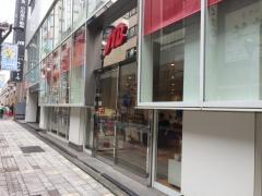 JTB首都圏 新宿西口支店
