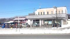 高山信用金庫丹生川支店
