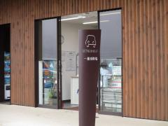 駅レンタカー小淵沢駅営業所