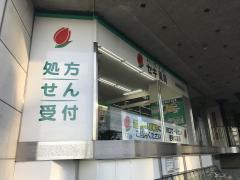 チューリップ薬局岩槻駅前店