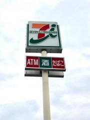 セブンイレブン玉名寺田店