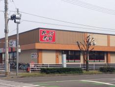 かっぱ寿司児島店