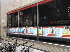 三菱UFJ銀行姫路中央支店