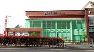愛知銀行東海支店