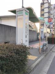 「北島二丁目」バス停留所