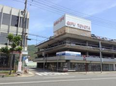 岐阜トヨタ自動車金園店