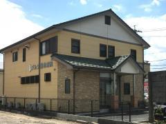 ダルク動物病院
