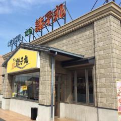 すし銚子丸大泉インター店