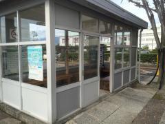 「沼津市立病院」バス停留所