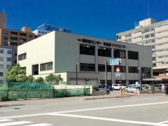 札幌市東保健センター