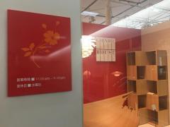 カンディハウス東京支店