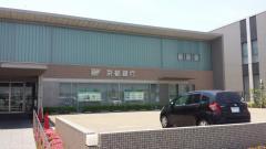 京都銀行精華町支店