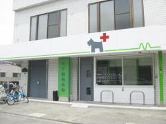 ゆず動物病院