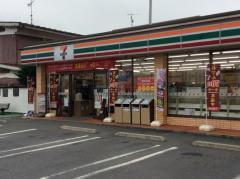 セブンイレブン熊谷新堀店