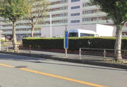 「丸町」バス停留所