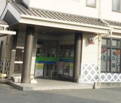JA下関長府支所