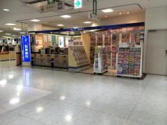 日本旅行 パームシティ和歌山営業所