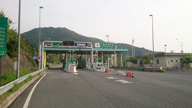 広島自動車道 広島西風新都IC(...