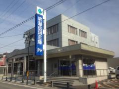 碧海信用金庫知立支店