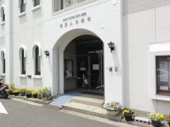 明石人丸教会