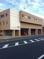 小金消防署