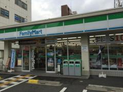 ファミリーマート姫路駅南店