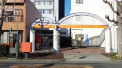 上名古屋郵便局