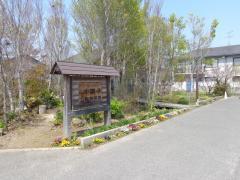 広島市中区の動物病院 7件【動物病院口コミ検 …